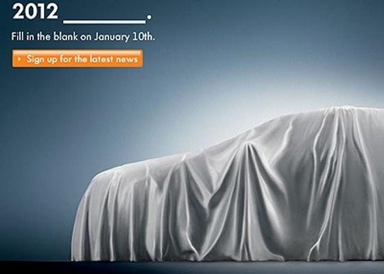 <b>2012 o quê? Volkswagen faz mistério até quanto ao nome do novo sedã</b> - Reprodução